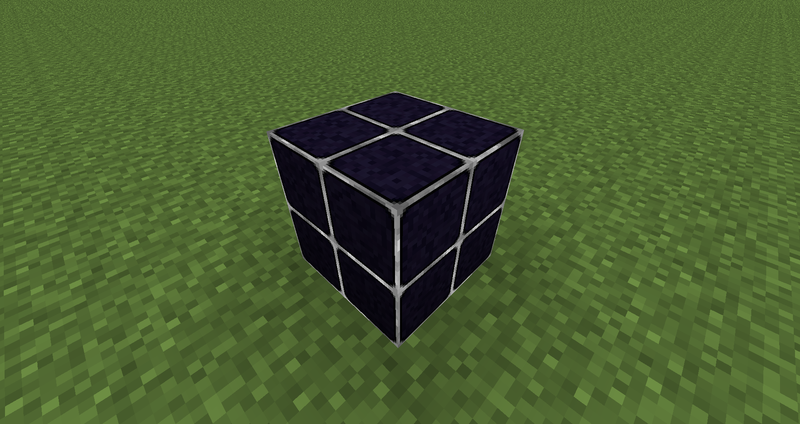 File:SS Plated Hexorium Block 05.png